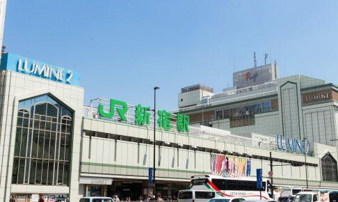 派遣会社 東京 ランキング,東京 おすすめ 派遣会社